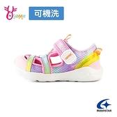 Moonstar月星童涼鞋 女童涼鞋 可機洗 護趾涼鞋 包頭涼鞋 速乾涼鞋 日本機能鞋 K9651#粉紅◆奧森
