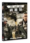 鍋蓋頭 (DVD) Jarhead (DVD)