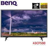 《送壁掛架安裝》BenQ明基 43吋FHD液晶電視 43CF500顯示器+視訊盒DT-145T