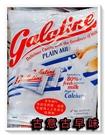 古意古早味 佳樂錠 牛乳片 (100公克/包) 懷舊零食 義大利牛乳片 鈣質 磷質 低脂優酪乳 糖果
