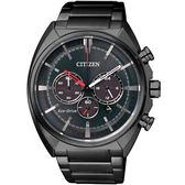 【僾瑪精品】CITIZEN 星辰 光動能三眼計時運動錶-黑/45mm/CA4285-50H