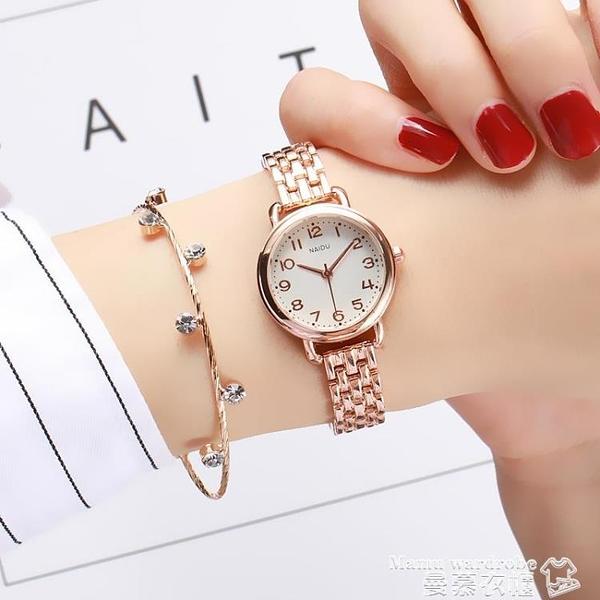 手錶 手錶女ins風學生細帶小巧韓版簡約氣質輕奢小眾女錶學院風復古 曼慕