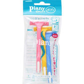 Piany T型安全腋毛刀【康是美】