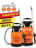 噴壺澆花園藝氣壓式噴霧器大容量噴霧瓶高壓力打藥桶噴水壺澆水壺  (pink Q時尚女裝)