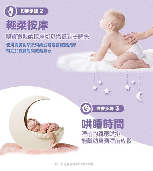 嬌生嬰兒甜夢爽身粉400g
