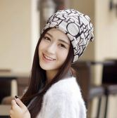 月子帽春秋季坐月子帽時尚保暖產婦產后用品秋冬款頭巾冬季薄款孕婦帽子 貝兒鞋櫃