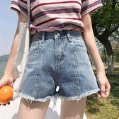 夏裝女裝韓版寬松高腰百搭毛邊牛仔短褲顯瘦大碼學生闊腿熱褲【韓衣舍】