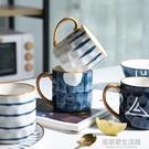 日式陶瓷馬克杯喝水杯陶瓷杯茶杯牛奶早餐杯...