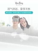 眼罩睡眠遮光透氣女可愛韓國冰袋睡覺