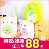 (大)角落生物 拿娃娃 正版 絨毛娃娃 兒童玩偶 聖誕生日禮物 30cm D12322