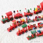 圣誕木質小火車汽車兒童圣誕禮物禮品 圣誕節裝飾品桌面擺件   樂芙美鞋