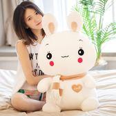 可愛小白兔毛絨玩具兔子布娃娃女孩抱枕公仔玩偶床上睡覺生日禮物 js26556『小美日記』