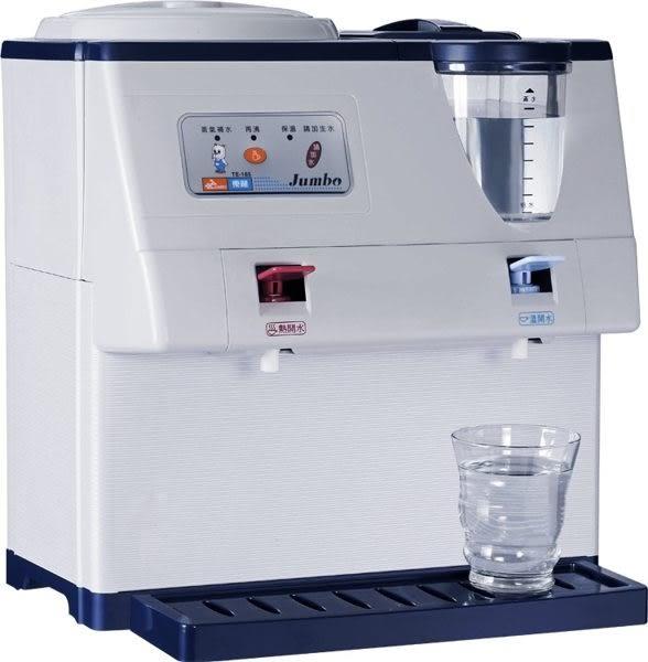 【中彰投電器】東龍(10.6公升)蒸氣式溫熱開飲機,TE-185【全館刷卡分期+免運費】