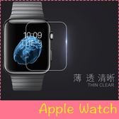【萌萌噠】Apple Watch 蘋果手錶 123代 9H硬度 高清HD 防爆抗污 防刮 防爆 全透鋼化玻璃膜