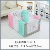 兒童遊戲樂園圍欄 室內爬爬墊家用寶寶嬰兒爬行玩具安全防摔防護欄