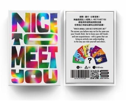 『高雄龐奇桌遊』 NICE TO MEET YOU 卡牌 破冰遊戲 繁體中文版 正版桌上遊戲專賣店
