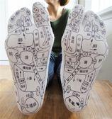一雙襪、二隻手,按摩保健不求人!優惠組合套書:附贈品超彈力神奇足穴襪1雙+暢銷..