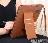 保護套 蘋果iPad mini4保護套A1538平板電腦迷你2皮套超薄7.9英寸全包防摔【美物居家館】