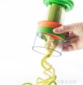 創意廚師工具 擺盤 工具三件套器 螺旋刨絲器黃瓜土豆切長絲器·享家