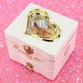音樂盒八音盒女生旋轉跳舞芭蕾舞女孩公主首飾兒童生日禮物水晶球 陽光好物