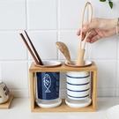 青禾日式筷子置物架瀝水架筷子簍陶瓷筷子筒家用廚房筷子籠 一米陽光
