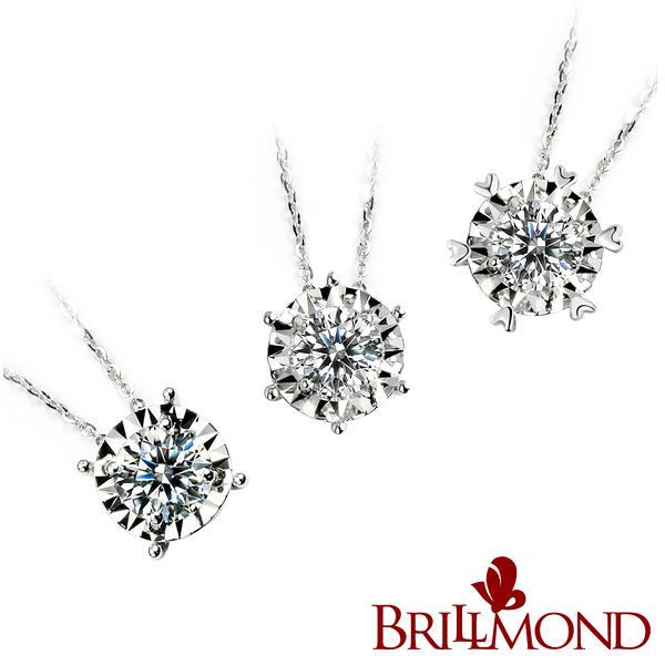 鑽石項鍊 【BRILLMOND JEWELRY】光芒閃耀30分鑽墜(F/SI2 18K白金)