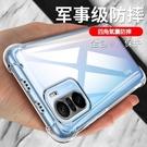 小米 POCO F3 X3 Pro 手機殼 手機套 四角氣囊防摔軟殼 保護套 保護殼 全包防摔透明殼
