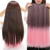 假髮 假髮女生彩色接髮片中長款直髮一片式隱形無痕馬尾挑染漸變色捲髮【快速出貨】