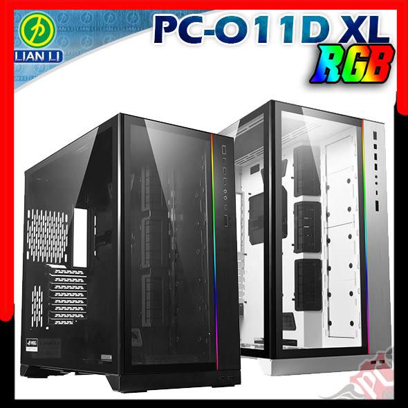 [ PC PARTY  ]    聯力 Lian PC-O11D XL ROG機殼