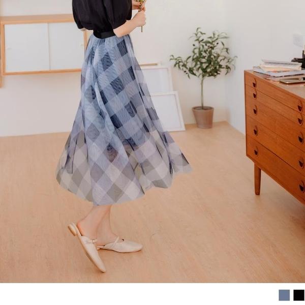 《CA2295-》質感網格鬆緊飄逸紗裙 OB嚴選