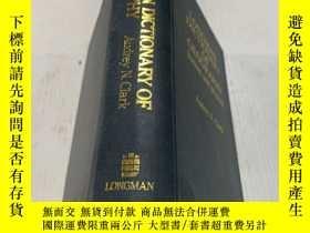 二手書博民逛書店Longman罕見dictionary of geography human and physical(朗文地理文