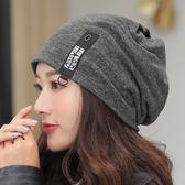 (超夯免運)帽子女春夏季薄款透氣化療帽女薄光頭睡帽孕婦月子帽中老年包頭帽