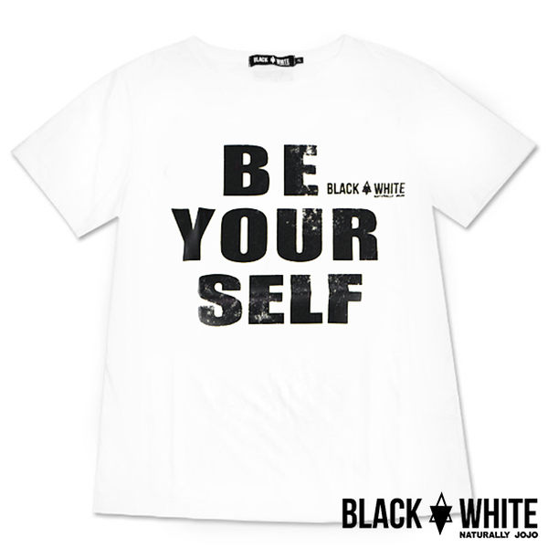 Black & White Voice T-shirt-為己而活(White)