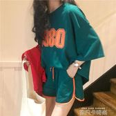 夏季套裝女時尚兩件套2018新款韓版寬鬆印花短袖 顯瘦短褲潮 依凡卡時尚