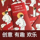 紅包新年2019豬年春節卡通利是封個性創意過年搞笑結婚紅包袋   歐韓流行館