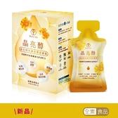 PureYu 晶亮醇 強化型葉黃素飲低糖隨身包(20ml/包X10入)