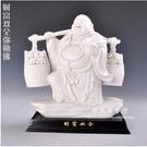 德化瓷都福祿雙全彌勒佛像擺設