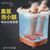足浴盆 足浴盆器全自動洗腳盆電動按摩加熱泡腳桶足療機家用恒溫深桶 莎瓦迪卡