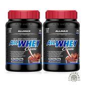 【加拿大ALLMAX】奧美仕ALLWHEY CLASSIC經典乳清蛋白巧克力口味飲品2瓶 (907公克*2瓶)