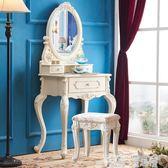 梳妝台 梳妝台小戶型臥室簡約現代迷你化妝桌子80cm經濟型簡易網紅化妝台 童趣屋