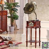留聲機名伶110老式留聲機電唱機大喇叭仿古復古客廳擺件全新黑膠唱片機 igo摩可美家