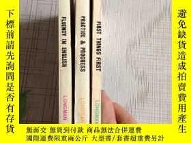 二手書博民逛書店ALEXANDER罕見PRACTICE&PROGRESS(1) (2)(4)(三本合售)Y314834 不祥
