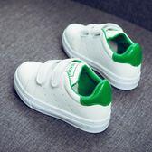 女童小白鞋潮兒童鞋秋款白色板鞋學生休閒童鞋男童運動鞋【開學季88折促銷】