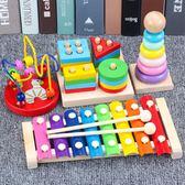 黑五好物節 益智力形狀積木嬰兒童玩具0-1-2-3歲