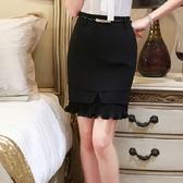 ZY-1603-PF中尺碼*氣質魚尾裙襬開衩修身OL窄裙短裙~(不含腰帶)~美之札