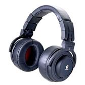 AH-565 ALTEAM AH565 DJ專用 監聽耳罩式耳機 53mm大單體