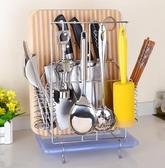 菜刀架刀架菜板架砧板架子刀座廚房置物架用品筷子勺子刀具收納架