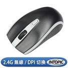 [富廉網] 【INTOPIC】2.4GHz飛碟無線光學鼠 MSW-721
