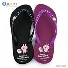 童鞋城堡-女拖 點點夾腳拖鞋 Kanahei 卡娜赫拉 - KI0575-黑 / 紫 (共二色)