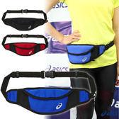 ASICS亞瑟士 慢跑腰包(藍*黑) 慢跑單車皆適用 彈性素材,服貼度UP 2015新品